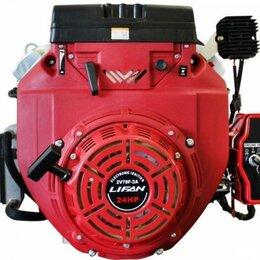 Двигатели - Бензиновый двигатель 24 л.с. Lifan 2V78F-2 20А, 0