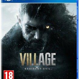 Игры для приставок и ПК - Resident Evil Village [PS4, русская версия], 0