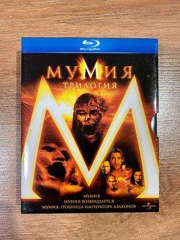 Видеофильмы - Мумия: Трилогия (Blu-ray), 0