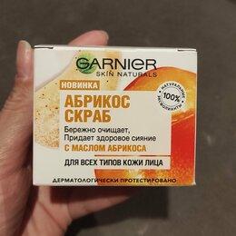 Скрабы и пилинги - Garnier Абрикос скраб, 0