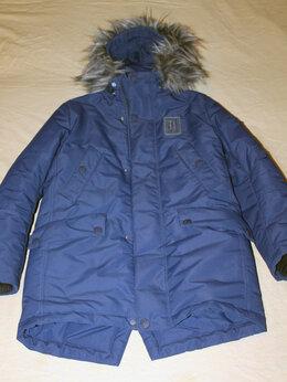 Куртки и пуховики - Куртка SHL Urban Generation «Шалуны» (р. 38/158), 0