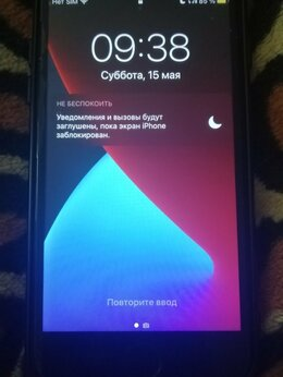 Мобильные телефоны - Продам iphone 7 128гб, 0
