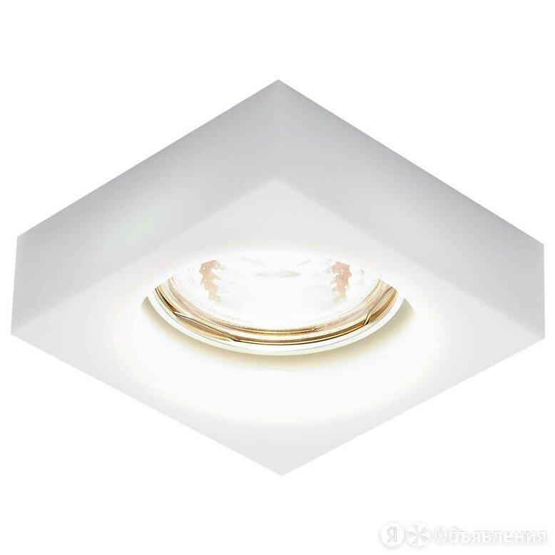 Встраиваемый светильник Ambrella light Desing D9171 Milk по цене 1154₽ - Люстры и потолочные светильники, фото 0
