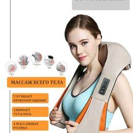 Приборы для ухода за телом - Универсальный массажер для шеи и плеч/Электрический массажный воротник, 0
