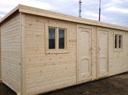 Готовые строения - Бытовка двухкомнатная 6м просторная А-322, 0