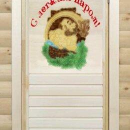 Двери - Дверь банная Тип1 (1800*700) «С легким паром» Дед, 0