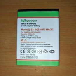 Аккумуляторы - Аккумулятор для смартфона BQS 5070 MAGIC 4000mAh, 0