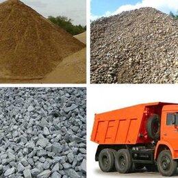 Строительные смеси и сыпучие материалы - Пгс, щебень, чернозём, гравий. Услуги самосвала, 0