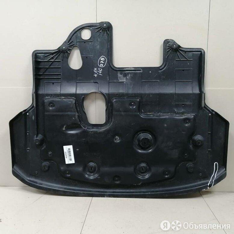 Пыльник двигателя центральный Hyundai i40 VF 2011 по цене 3000₽ - Двигатель и топливная система , фото 0