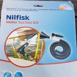 Прочий инвентарь и инструменты - Nilfisk набор для всасывания воды water Suction kit, 0