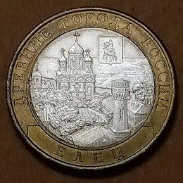 Монеты - Монеты для коллекции Монета 10 рублей 2011 год…, 0