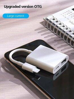 Зарядные устройства и адаптеры - OTG-Переходник на iPhone/iPad, 0