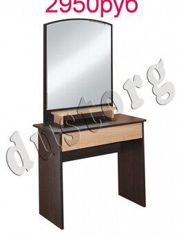 Столы и столики - Столик туалетный трельяж трюмо Волжанка З новый…, 0