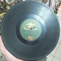 Виниловые пластинки - граммофонная пластинка Голубка моя, царская Россия, 0
