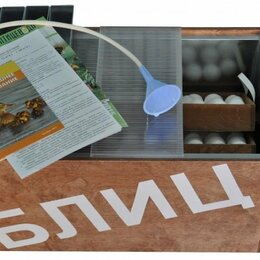 Товары для сельскохозяйственных животных - Инкубатор 90 яиц Блиц 220 В ручной поворот измеритель влажности, 0