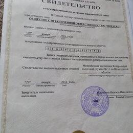 Строительство - ООО НОРДЕКС, 0