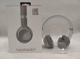 Наушники и Bluetooth-гарнитуры - Наушники Bluetooth Beats Solo 2 Wireless Silver, 0
