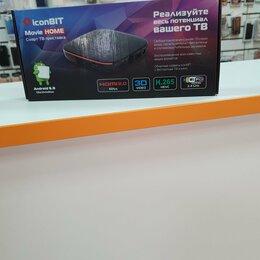 ТВ-приставки и медиаплееры - Iconbit Movie Home (PC-0037W), 0