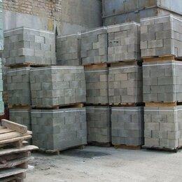 Строительные блоки - ШЛАКОБЛОКИ, КЕРАМЗИТОБЕТОННЫЕ БЛОКИ, БЛОКИ…, 0