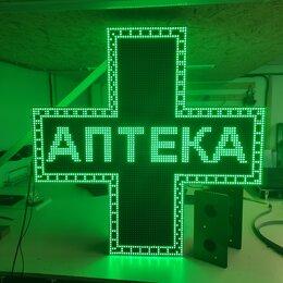 Картины, постеры, гобелены, панно - Аптечный крест зеленый 96*96см, 0