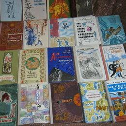 Детская литература - Детские книги 60-70-х годов, 0