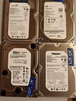 Внутренние жесткие диски - Жёсткие диски 250 320 512 750 гб, 0