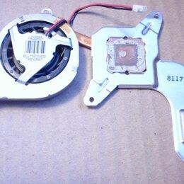 Аксессуары и запчасти для ноутбуков - Система охлаждения MCF-521PAM05 DC5V 150 mA, от Sony Vaio PCG-4N4P, 0