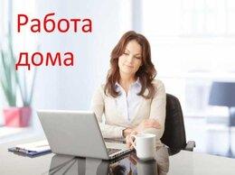 Менеджер - Менеджер по подбору сотрудников (удаленная работа), 0