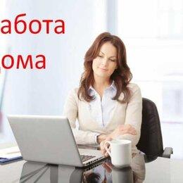 Менеджеры - Менеджер по подбору сотрудников (удаленная работа), 0