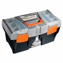 """Ящики для инструментов - Ящик для инструмента, 500 х 260 х 260 мм (20""""),…, 0"""