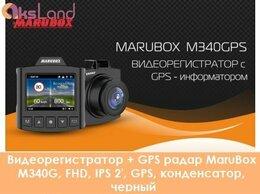 Автоэлектроника - Видеорегистратор + GPS радар MaruBox M340G, FHD,…, 0