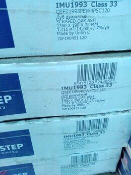Ламинат - Продам ламинат Quick Step imu1993, есть 40…, 0