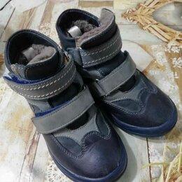 Ботинки - Ботинки зимние на мальчика , 0