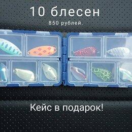 Прочие принадлежности - Набор блесен на форель в кейсе. 10 штук., 0