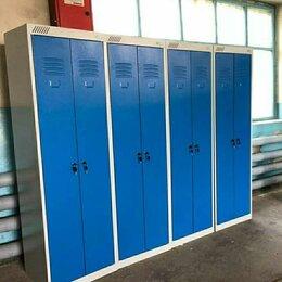 Мебель для учреждений - Шкаф металлический для одежды двухдверный , 0