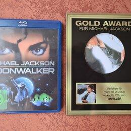 Музыкальные CD и аудиокассеты - Michael Jackson  , 0