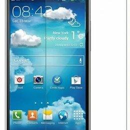 Защитные пленки и стекла - Защитное стекло для HTC U ULTRA 0,33mm белый картон, 0