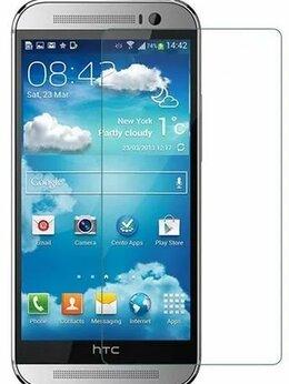 Защитные пленки и стекла - Защитное стекло для HTC U ULTRA 0,33mm белый…, 0