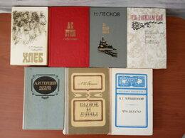 Художественная литература - Русские писатели, 0