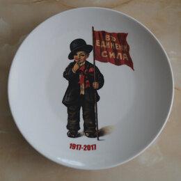Посуда - Тарелка В единении сила,агитационный фарфор, 0