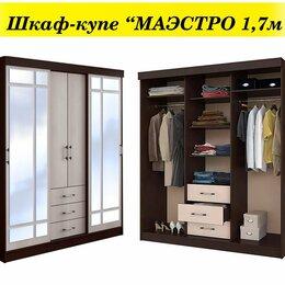 Шкафы, стенки, гарнитуры - Шкаф купе новый, 0