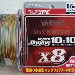 Леска и шнуры - Шнур VARIVAS AVANI JIGGING 10x10 MAX POWER PE X8 200м #0.6 (14,5Lb), 0