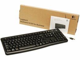Клавиатуры - Клавиатура Logitech K120 USB черный, 0