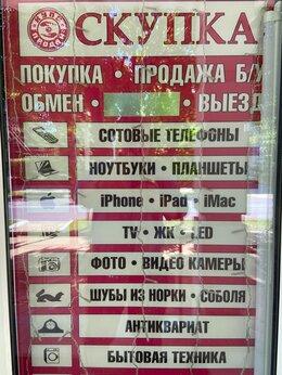 Консультант - Открыта вакансия Продавец-Консультант, 0