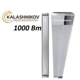Обогреватели - Обогреватель инфракрасный KALASHNIKOV KIRH-E10P-11 (1000 Вт), 0