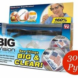 Очки - Увеличительные очки Big Vishion, 0