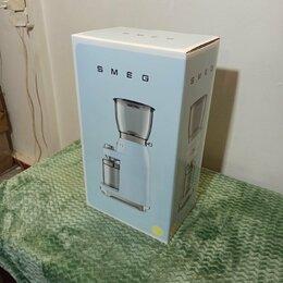 Кофемолки - Кофемолка Smeg CGF01 новая-2 шт, 0