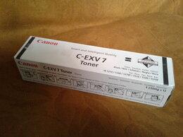 Чернила, тонеры, фотобарабаны - Тонер Canon C-EXV7, 0