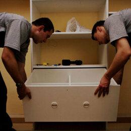 Ремонт и монтаж товаров - Качественная сборка, разборка, ремонт мебели 288-46-76, 0