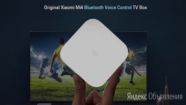 ТВ Бокс Xiaomi Mi 4c  НОВЫЙ (просьба прочитать внимательно) по цене 2500₽ - ТВ-приставки и медиаплееры, фото 0